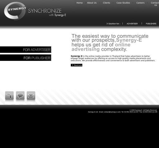 Synergy-E
