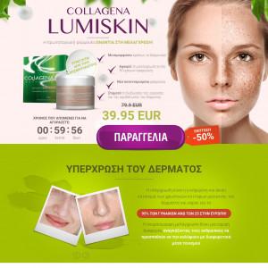 Lumiskin - Desktop/Mobile [GR] COD