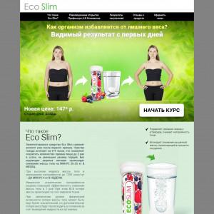 EcoSlim для похудения (147 р.) [RU]