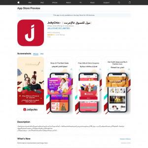 Int - JollyChic-مول للتسوق عالإنترنتiOS