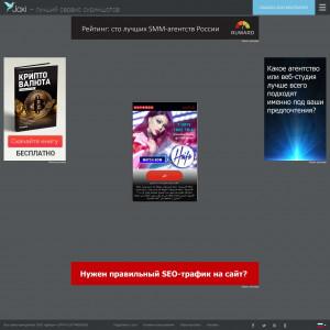 Haifa Wahbe (Ooredoo) (2 click flow) (iPhone, iPad, Android) TN - Non incent