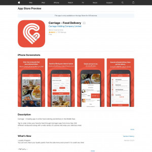 Carriage - Food Delivery (API) (iPhone 9.1+, iPad 9.1+) KW - Non incent