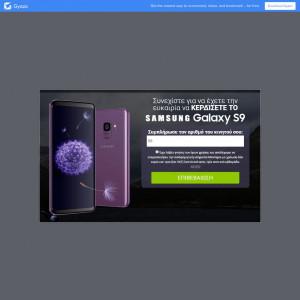 Κερδίστε τώρα το καινούριο Samsung S9!