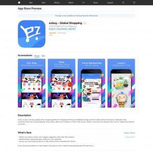 SG - ezbuy - Global Shopping - iOS