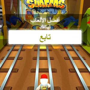 [WAP] [IQ] Games - Games - 1click - Asiacell