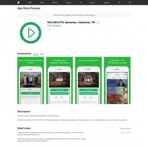 RU - МегаФонТВ: фильмы, сериалы, ТВ - iOS