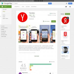 Yandex Поиск [Android]