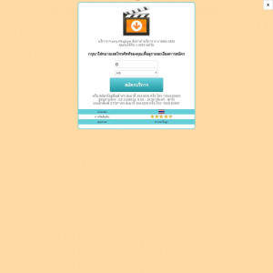 activedownloaddl Clicks(3G)  SMS(wifi) TH CPA