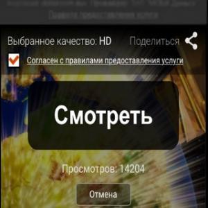 [WAP] [RU] VOD - Watch Movie - 1click - Tele 2