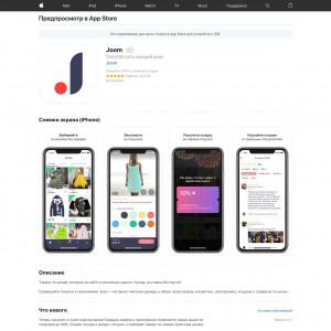 Joom [iOS] myTarget only UA