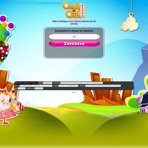 Candy Crush Saga - GR