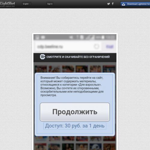 RU - Mainstream Video - AN - iOS - WIN (CPA) (1-click) (Beeline) [774]