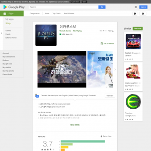 iCarus M Launching (Android 5.0+) KR - Non incent