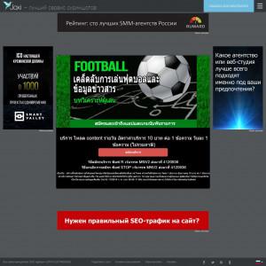 FollowFootball TH (DTAC,AIS)(Non-billable)-Avazu