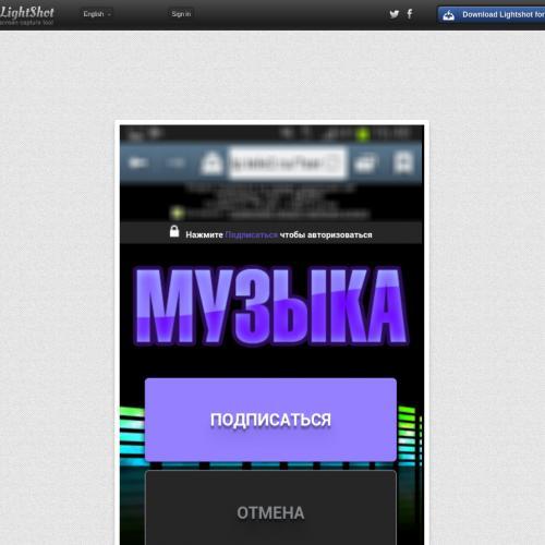 RU - Mainstream Video 9 - AN - iOS - WIN (CPA) (1-click) (Tele2) [440]