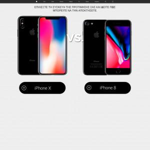 iPhone X vs iPhone 8 - GR