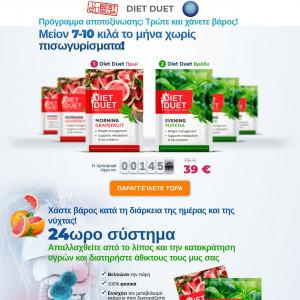 Diet Duet - CY, GR [CY]