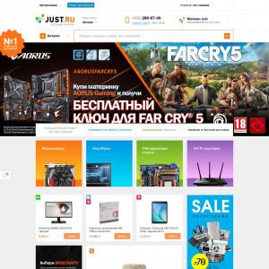 """Just.ru (""""Оплаченный заказ с использованием купона"""")"""