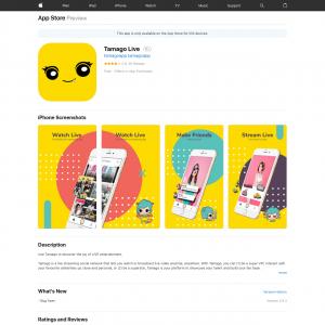 Tamago (iOS, MY)