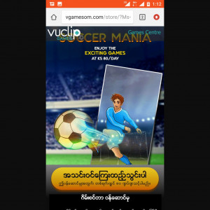 MM - Ooredoo - Mobile Devices - Mobile Gaming - Soccer Mania