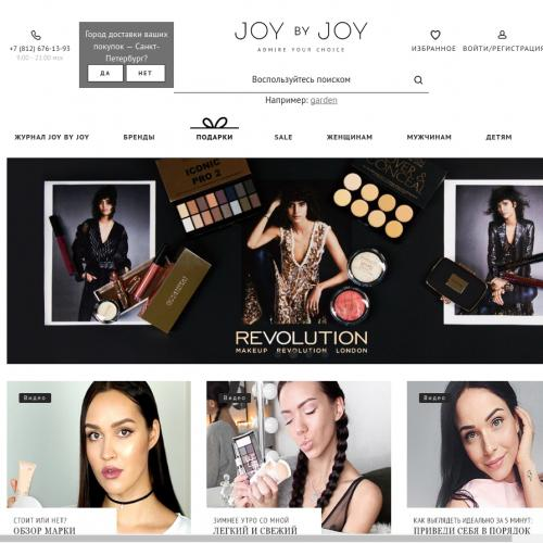 JOYbyJOY - Paid order