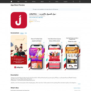 JollyChic (iPhone 8.0+, iPad 8.0+) SA - Non incent