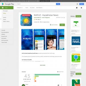 NUR.KZ  (Android 4.0.3+) KZ - Non incent