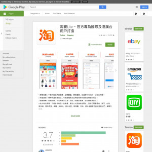 Taobao Lite (Android 4.0+) MY - Non incent