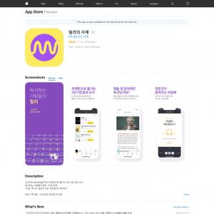 ///**Millie's Library CPI iOS KR