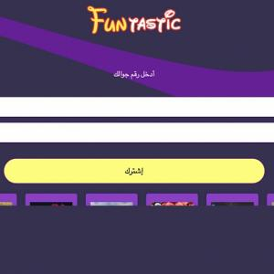 [MOB] Funtastic /IQ - 1-click [Asiacell]