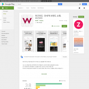 WIZWID  (Android 4.0.3+) KR - Non incent
