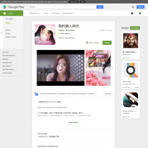 My lover era (Android 4.2+) TW - Non incent
