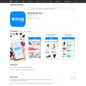 Souq.com  سوق.كوم DIRECT (iPhone 9.0+, iPad 9.0+) SA - Non incent