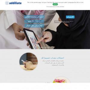 Toluna_Female DOI KSA