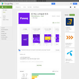 FINNQ  (No Tablets) (Android 4.4+) KR - Incent [PAUSE IN 24H]
